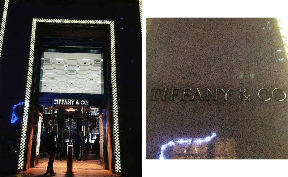 Tiffany & Co. 5th Avenue